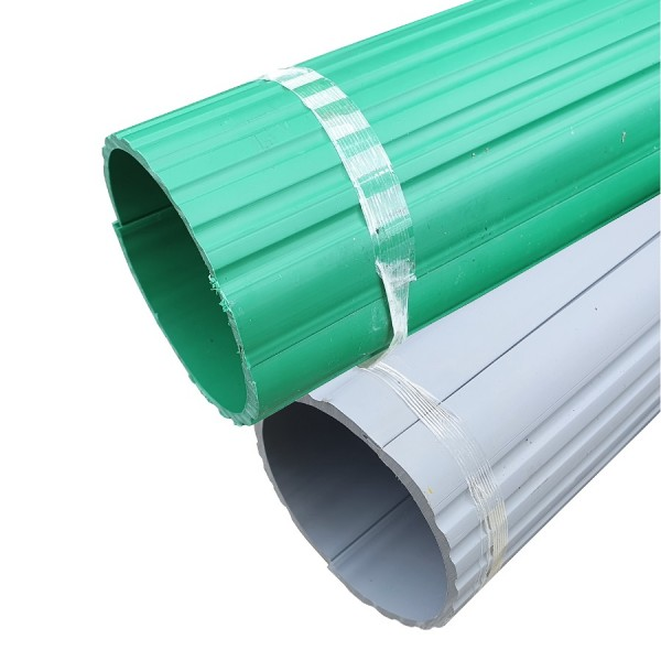 PVC Split Ducts logo