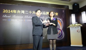 Zyxel named top Taiwan brand once again
