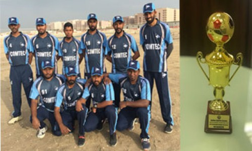 Comtec Qatar bring home the trophy
